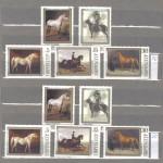 коммерция 0111 100 150x150 - Советские марки — 07 (Дубликаты)