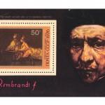 коммерция 0111 250 150x150 - Советские марки — 08 (Дубликаты)