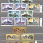коммерция 0112 180 150x150 - Советские марки — 07 (Дубликаты)