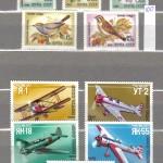 коммерция 0113 500 150x150 - Советские марки — 07 (Дубликаты)