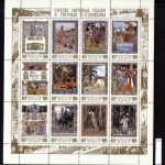 коммерция 0113 II 300 150x150 - Советские марки — 08 (Дубликаты)
