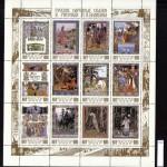 коммерция 0113 III 300 150x150 - Советские марки — 08 (Дубликаты)