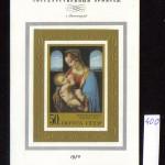 коммерция 0114 400 150x150 - Советские марки — 08 (Дубликаты)