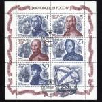 коммерция 0114 5.3205 150x150 - Советские марки — 07 (Дубликаты)