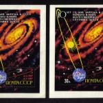коммерция 0115 1000. 17245 150x150 - Советские марки — 08 (Дубликаты)