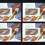 коммерция 0115 40 150x150 - Советские марки — 07 (Дубликаты)