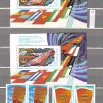 коммерция 0116 40 150x150 - Советские марки — 07 (Дубликаты)