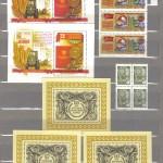 коммерция 0118 70 150x150 - Советские марки — 07 (Дубликаты)