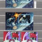 коммерция 0120 40 150x150 - Советские марки — 07 (Дубликаты)