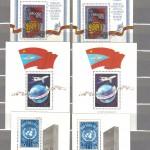 коммерция 0121 60 150x150 - Советские марки — 07 (Дубликаты)