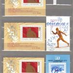 коммерция 0122 50 150x150 - Советские марки — 07 (Дубликаты)