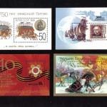 коммерция 0123 40 150x150 - Советские марки — 07 (Дубликаты)