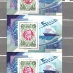 коммерция 0125 30 150x150 - Советские марки — 07 (Дубликаты)