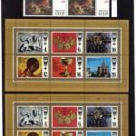 коммерция 0126 45 150x150 - Советские марки — 07 (Дубликаты)
