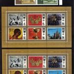 коммерция 0127 45 150x150 - Советские марки — 07 (Дубликаты)