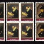 коммерция 0128 45 150x150 - Советские марки — 07 (Дубликаты)