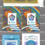 коммерция 0130 75 150x150 - Советские марки — 07 (Дубликаты)