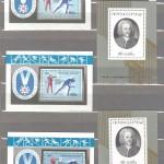 коммерция 0131 75 150x150 - Советские марки — 07 (Дубликаты)