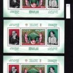 коммерция 0132 45 150x150 - Советские марки — 07 (Дубликаты)