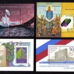 коммерция 0133 60 150x150 - Советские марки — 07 (Дубликаты)