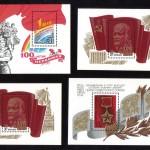 коммерция 0135 60 150x150 - Советские марки — 07 (Дубликаты)