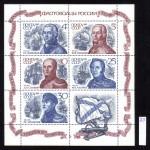 коммерция 0136 20 150x150 - Советские марки — 07 (Дубликаты)