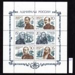 коммерция 0137 20 150x150 - Советские марки — 07 (Дубликаты)
