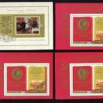 коммерция 0138 80 150x150 - Советские марки — 07 (Дубликаты)