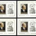 коммерция 0139 80 150x150 - Советские марки — 07 (Дубликаты)