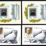 коммерция 0140 80 150x150 - Советские марки — 07 (Дубликаты)