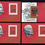 коммерция 0141 80 150x150 - Советские марки — 07 (Дубликаты)