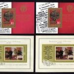 коммерция 0142 20 150x150 - Советские марки — 07 (Дубликаты)