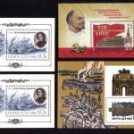 коммерция 0143 80 150x150 - Советские марки — 07 (Дубликаты)