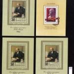 коммерция 0144 80 150x150 - Советские марки — 07 (Дубликаты)