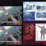 коммерция 0145 80 150x150 - Советские марки — 07 (Дубликаты)