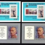коммерция 0146 80 150x150 - Советские марки — 07 (Дубликаты)