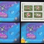 коммерция 0147 80 150x150 - Советские марки — 07 (Дубликаты)
