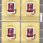коммерция 0150 80 150x150 - Советские марки — 07 (Дубликаты)