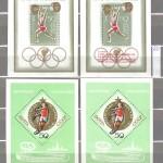 коммерция 0152 80 150x150 - Советские марки — 07 (Дубликаты)
