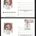 0043 30 р 0044 80 р 150x150 - Конверты с оригинальной маркой — 02
