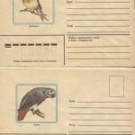 0020 5 0021 5 150x150 - Прочие марки