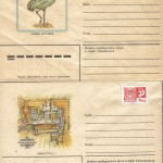 0024 10 0025 3 шт 15 150x150 - Прочие марки