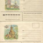 0040 5 0041 5 150x150 - Прочие марки