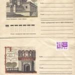 0044 5 0045 5 150x150 - Прочие марки