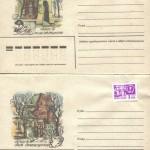 0048 5 0049 5 150x150 - Прочие марки