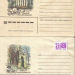 0052 5 0053 5 150x150 - Прочие марки