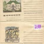 0056 5 0057 5 150x150 - Прочие марки