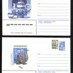 0064 3 шт 15 0065 5 150x150 - Прочие марки
