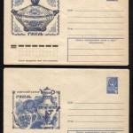 0066 5 0067 5 150x150 - Прочие марки