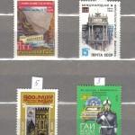 00001а 16 150x150 - Советские марки - 02